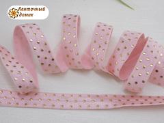 Резинка для повязок в золотую точку розовая 15 мм