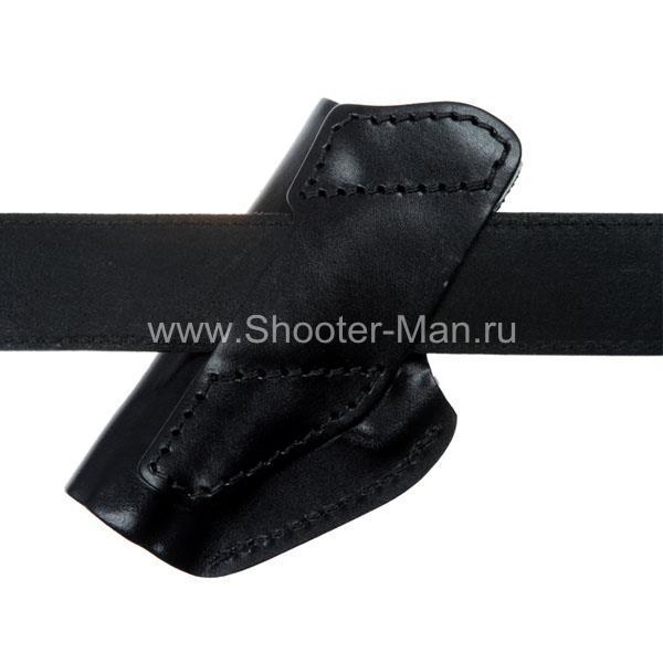 Кобура кожаная для пистолета Гроза - 02 поясная ( модель № 17 )