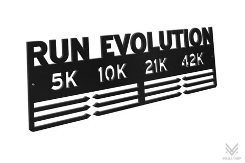Run evolution (черный глянцевый)