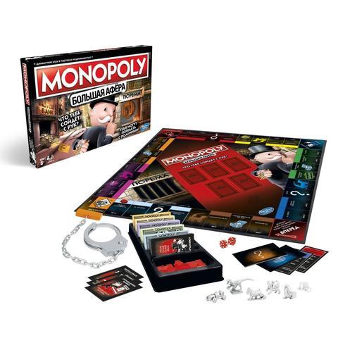 Монополия большая афера