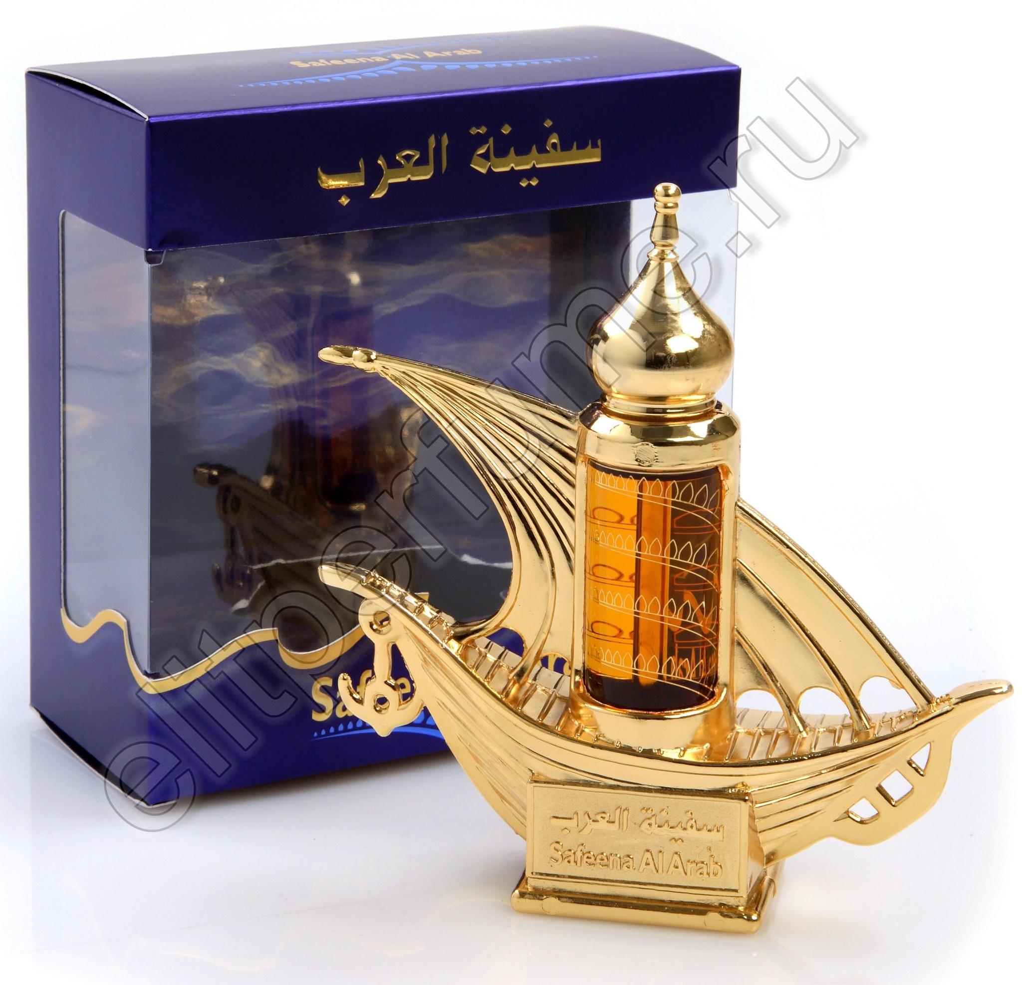 Пробники для духов Сафина Аль Араб Safeena Al Arab 1 мл арабские масляные духи от Аль Харамайн Al Haramin Perfumes