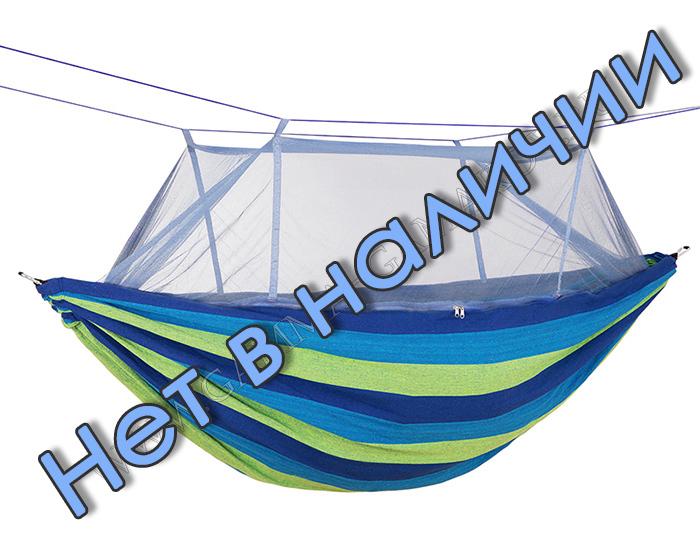 Двухместный гамак HAM-TH15--1048(2)