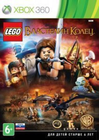 Microsoft Xbox 360 LEGO Властелин Колец (русские субтитры)