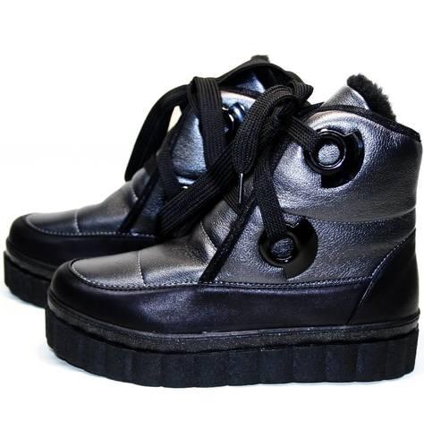 Женские зимние ботинки на платформе moon boots Kluchini 13047
