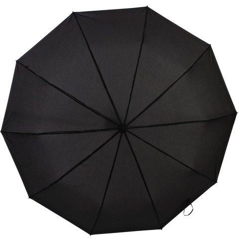 Зонт мужской, семейный, Dolphin 619