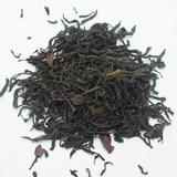 Чай Фэн Хуан Дань Цун, ФХДЦ, одинакие кусты с горы феникса вид-4