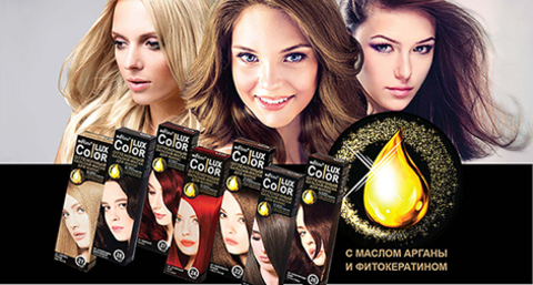 Color LUX с маслом арганы и фитокератином