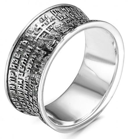 Кольцо. Отче Наш