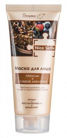 Белита М Nice Selfie Маска для лица Мюсли+соевое молочко 60г