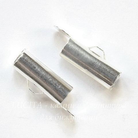 Концевик - трубочка 13х5 мм (цвет - серебро), 2 штуки