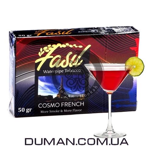 Табак Fasil Cosmo French (Фасил Ликер Космополитен)