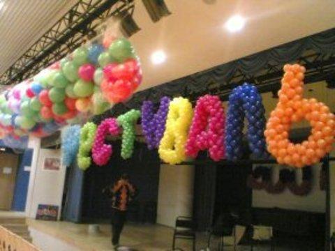 Надпись Фестиваль из шаров