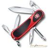 Нож перочинный Victorinox EvoGrip 85мм 13 функций красно-чёрный (2.4803.C) нож перочинный victorinox evogrip s18 2 4913 sc8 85мм 15 функций жёлто чёрный