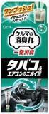 Дезодорант для автомобильного кондиционера  (одноразовый, для удаления посторонних запахов, с ароматом мяты) 33 мл / 30