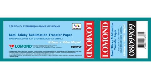 Сублимационная бумага Lomond, полулипкая, ролик 90 г/м2 (610 мм x 100м x 50,8 мм)