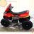Квадроцикл Quatro RD 203