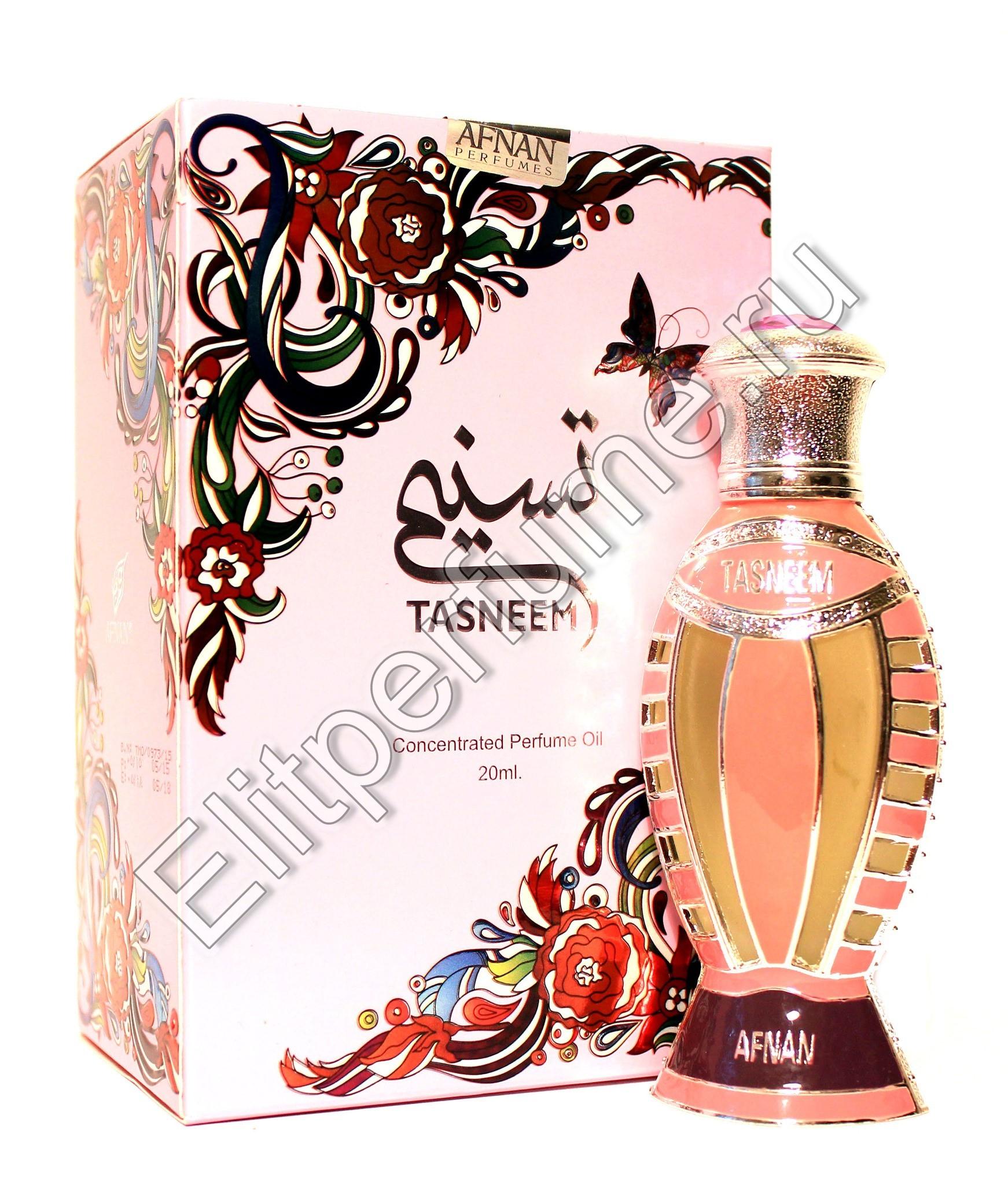 Tasneem Тасним 20 мл арабские масляные духи от Афнан Парфюм Afnan Perfumes