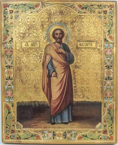 Икона святой Назарий на дереве на левкасе мастерская Иконный Дом