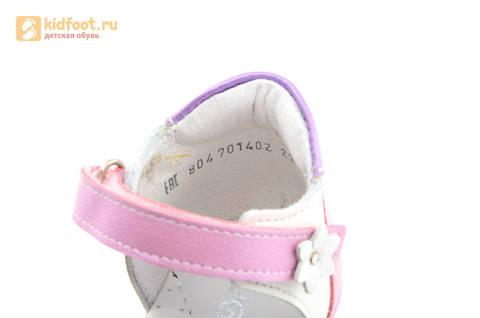Босоножки ELEGAMI (Элегами) из натуральной кожи для девочек, цвет белый розовый. Изображение 12 из 12.