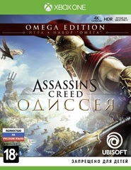 Microsoft Xbox One Assassin's Creed: Одиссея. Omega Edition (русская версия)