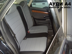 Чехлы на Audi A4 (B5) универсал 1994–2001 г.в.