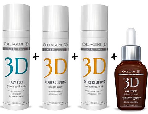 Комплект №35: экспресс-лифтинг от Medical Collagene 3D