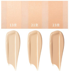 Enough Collagen Moisture Foundation S