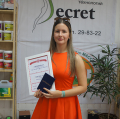 Абрамова Маргарита Владимировна