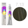 L'Oreal Professionnel Luo Color 7.13 (Блондин пепельно-золотистый) - Краска для волос