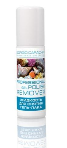 Sky Giorgio Capachini Жидкость для снятия гель-лака Gel polish Remover 100мл