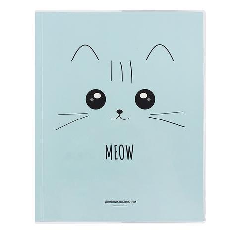Дневник школ. Meow