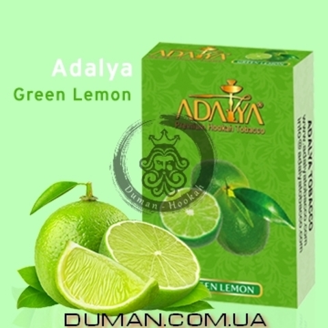 Табак Adalya Green Lemon (Адалия Зеленый Лимон)