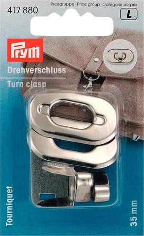 Поворотный замок для сумки 35х20мм серебристый (Арт. 417880)