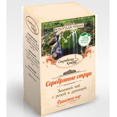 Водопады Крыма «Серебрянные струи»