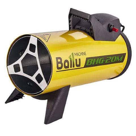 Тепловая пушка газовая Ballu BHG-20M в интернет-магазине ЯрТехника