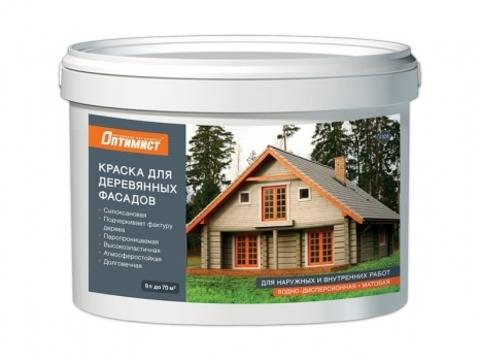 Оптимист Краска для деревянных фасадов F320