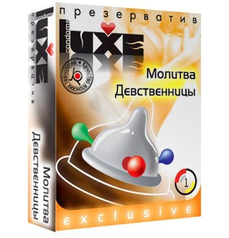 Презерватив LUXE  Exclusive