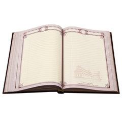 Ежедневник А5 «Юристу» 6