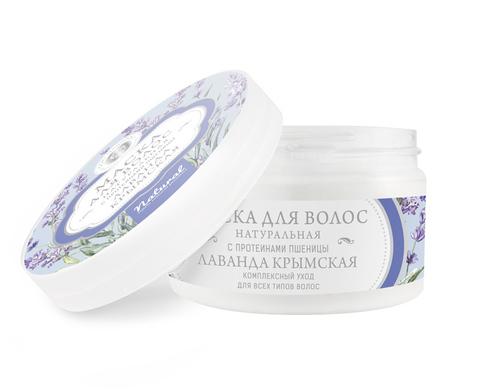 Протеиновая маска для волос «Лаванда крымская»