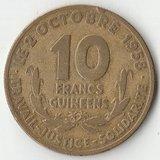 1959 SR1822 Гвинея 10 франков