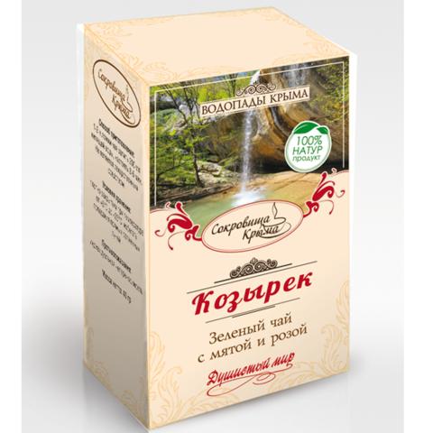 Водопады Крыма «Козырек»