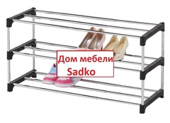 Подставка для обуви 3 полки GC 2642-3