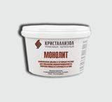 Кристаллизол МОНОЛИТ (15 кг)