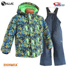 Комплект для мальчика зима Salve 5075 Navy