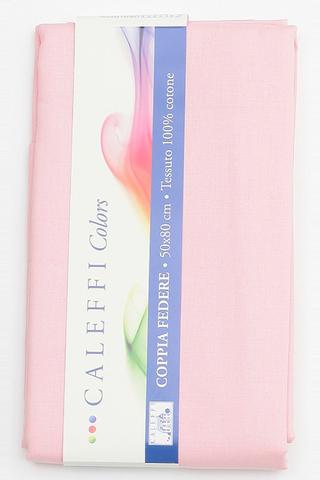 Наволочки 2шт 70х70 Caleffi Tinta Unita розовые