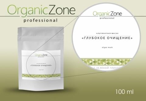 Альгинатная маска Глубокое очищение с зеленой глиной OrganicZone