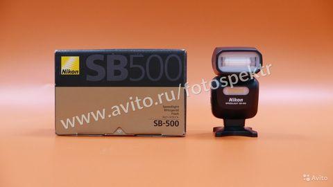 Nikon Speedlight SB-500 в идеале