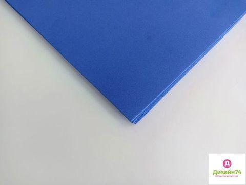Фоамиран 60*70см*2мм Премиум, упаковка 10 листов, пр.Китай, цвет Индиго