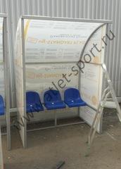 Скамья для судей / тренеров (на 3 места)