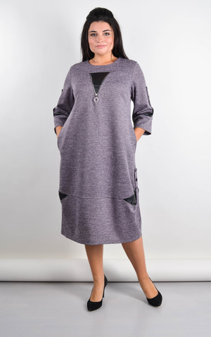 Дениз. Оригинальное платье для больших размеров. Пудра.